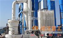 YGMX超细磨生产线