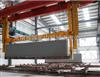 加氣砼砌塊設備生產步驟,加氣砌塊設備多少錢