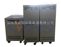 重庆100kva稳压器/ 稳380v稳压器/ 稳工业电150kw稳压器