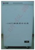觸控面板冷凍冰箱_電容觸摸屏冷凍箱_電容觸控面板冷凍冰柜
