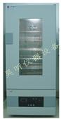 工業冷藏箱_工業冷藏柜_工業冷凍箱_工業冷凍柜
