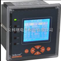 綜合型安科瑞剩余電流式電氣火災監控裝置ARCM100