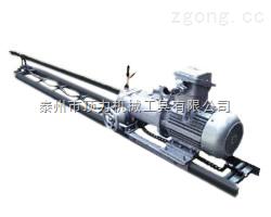KHYD310型-矿用隔爆电动变速岩石钻