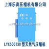 代理气密性检测高压空气压缩机