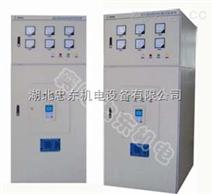高压固态软起动柜中国襄阳忠东机电研发制造