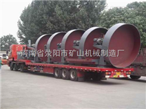 火力发电厂用重量为6吨左右3.2米盘式成球机