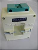 低压保护用电流互感器
