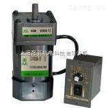 5IK60GNR-CF-上海调速电机 微型调速电机 220V调速电机 调速马达 微型调速马达