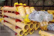 河南科恒供應各種型號螺旋輸送機