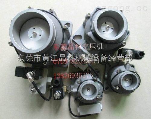 供应空气压缩机进气阀图片