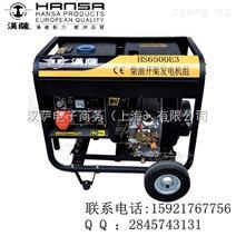 柴油发电机多少钱
