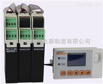 12路智能光伏汇流采集装置 AGF-M12TR