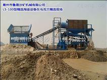 砂金矿采选生产线,采金机械设备
