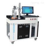 【化验设备】全自动石灰活性度检测仪