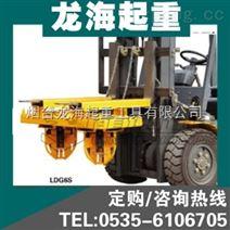 龙升牌多油桶吊具 LDG-4S型多油桶吊夹具 龙海厂家
