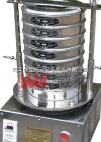 实验振动筛、试验用国标振筛机