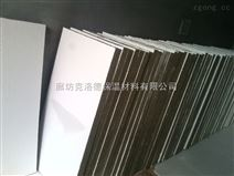 防火涂层板价格,专业生产防火涂层板