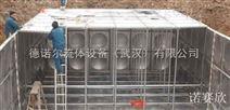襄阳 不锈钢水箱定制/保温水箱定做
