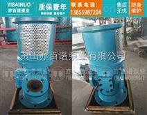 出售HSNS660-44外海发电厂配套螺杆泵泵组