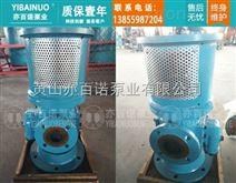 出售HSNS660-46荷塘发电厂配套螺杆泵机组