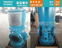 出售HSNS940-42纸业热电厂配套螺杆泵整机