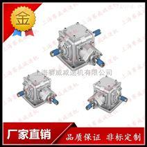 T4转向器T4十字转向器T4方箱减速机T4螺旋伞齿轮转向器锥齿转向器