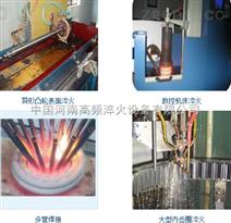 涡轮轴淬火,涡轮轴超音频淬火机