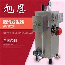 旭恩新款70KG天然气蒸汽锅炉批发市场