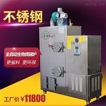 旭恩微型30KG生物質顆粒蒸汽鍋爐優惠