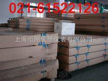 XK3190-C8电子平面称,上海耀华A9电子地磅
