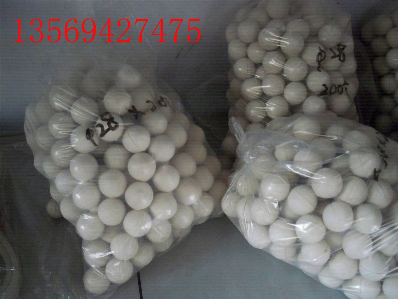 圆形的球规格有:Φ直径15(硅胶、橡胶)球、Φ直径20(硅胶、橡胶)球、Φ25(硅胶、橡胶)球、Φ28(硅胶、橡胶)球、Φ30(硅胶、橡胶)球、Φ35(硅胶、橡胶)球、Φ40(硅胶、橡胶)球、Φ45(硅胶、橡胶)球、Φ50硅胶、橡胶)球应用在振动筛、直线振动筛、超声波振动筛,解决堵网问题。
