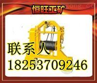 轨距拉杆,铁路专用轨距拉杆,生产轨距拉杆