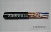 MHYV MHYVR MHYAV阻燃控制电缆ZR-KVVRP-0.5