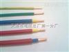 MHYV MHYVR MHYAV阻燃控制信号电缆